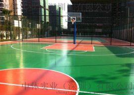 篮球场地胶硅pu运动地板塑胶场地