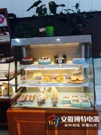 安徽弧形开放式蛋糕柜定做蛋糕柜保鲜柜