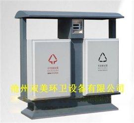 240L塑料垃圾桶户外环保果皮箱厂家批发各种造型新材质垃圾箱钢制垃圾箱