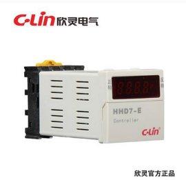 欣灵HHD7-E 正反转控制器 工业洗涤设备正转反转时间控制 AC220V