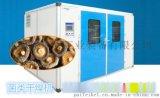 烘干机--新型全自动烘干机--菊花烘干机