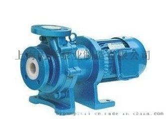 CQB-F系列 塑料磁力驱动泵