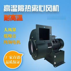 诚亿CY180H 供应诚亿长轴高温隔热风机 热风循环风机 耐高温抽风机