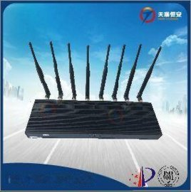 北京手機信號遮罩器廠家 遮罩4GWIFI信號
