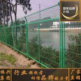 护栏网厂家直销包邮 不锈钢护栏网 双边丝护栏网 圈地铁丝护栏网