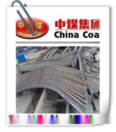 U25型钢支架产品介绍 矿用U型钢支架、矿用支护棚子