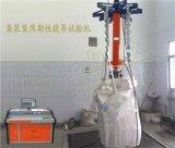微机控制集装袋试验机