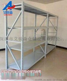 深圳中型仓储货架生产供应厂家