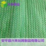 遮阳网的规格 遮阳网针数怎么看 环保防尘网价格