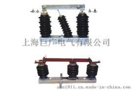 户外复合支柱HGW1-12/630A 1250A 400A 200A三极隔离开关三相连动
