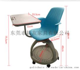 带转盘高档塑料培训椅