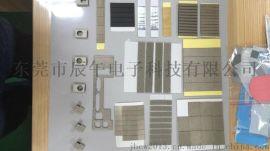 华为指定款导电泡棉、全方位导电海绵