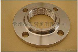 沧州振发对焊环板式松套法兰供应厂家