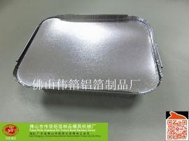 铝箔餐盒外 快餐盒一次性午餐  盒