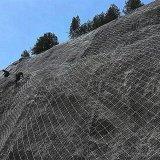 SNS山坡防落石钢丝绳主动被动防护网