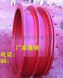 供应钢制防水套管DN300L=300建筑水池防水套管套