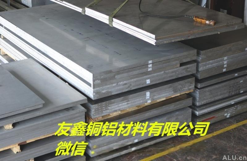 2A12铝合金板、进口6082铝合金板、7001铝合金板