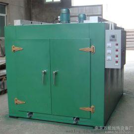 铝材电炉 铝合金时效炉 压铸熔炉热处理 温度均匀质保三年