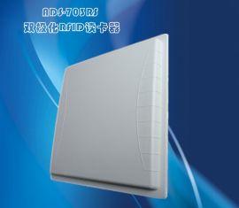 奥德斯产品与新加波客户签订500台RFID读卡器一体机│超高频读写器