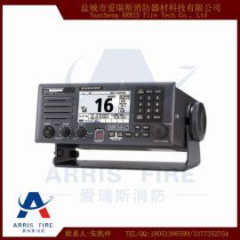 日本古野FM-8800S/8900S VHF/DSC甚高频海事无线电话 提供CCS证书