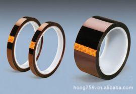 凯贝供应 耐高温胶带 聚酰亚胺 茶色 防静电高温胶带宽5CM*33米
