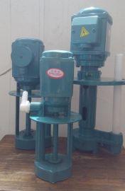 组合机床用冷却泵