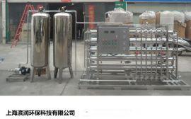 蓄电池电解液纯水设备-工业纯水设备