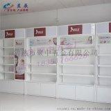 厂家定制母婴店展会展架 精品展柜 产品展示柜中岛柜