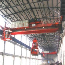 **耐用天吊电动抓斗桥式起重机 双梁悬挂式行车20t32T厂家直销