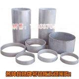 铝方管|铝合金方管|铝合金方管规格