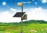 全智慧小型農業氣象站清易電子