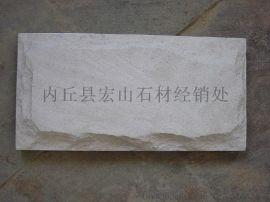 白色文化石厂家白沙岩文化石