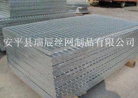 厂家定做各种规格钢格板网 镀锌钢格栅 瑞辰丝网厂