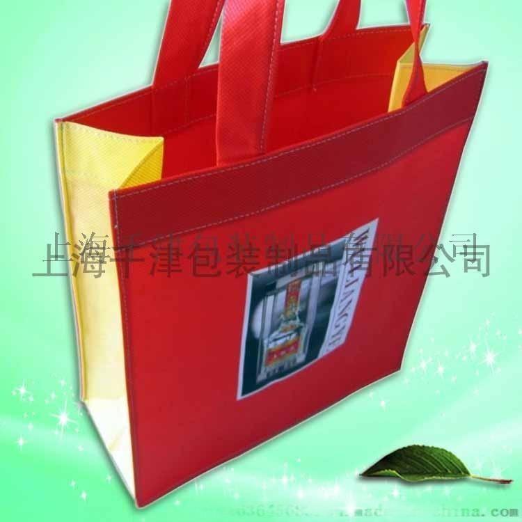 手提袋定做 包装袋子订制 环保袋 无纺布购物袋 广告袋印刷