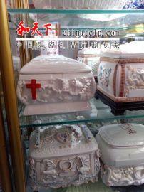 供应景德镇陶瓷骨灰盒陶瓷骨灰盒厂家 青花大茶花陶瓷骨灰盒