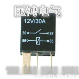 防水继电器12V 24V 4/5脚 汽车调光远程断油喇叭继电器