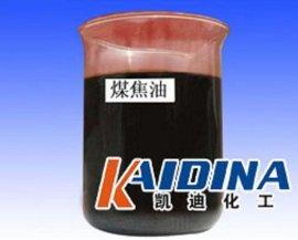 煤焦油清洗劑_油焦清洗劑凱迪化工KD-L314廠家直銷