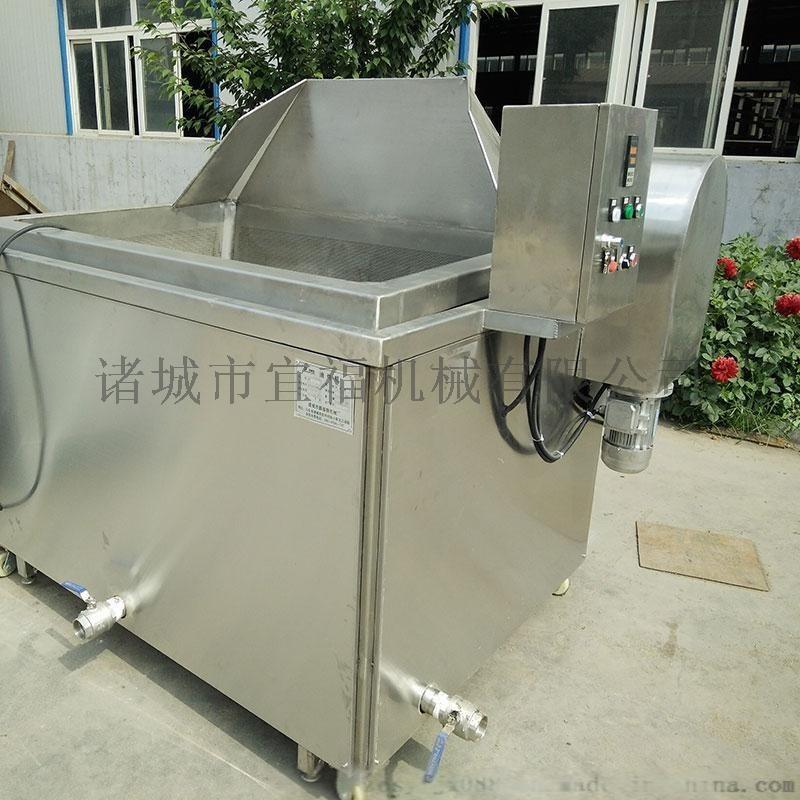 宜福达鸡块油炸生产线 全自动油炸生产流水线
