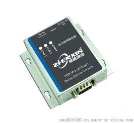串口转以太网,232转以太网串口服务器