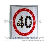 深圳天科专业生产 太阳能交通标志牌 太阳能限速标志牌 高亮度