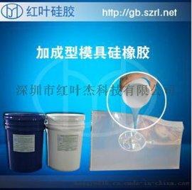 耐高温透明模具硅橡胶 液体模具胶