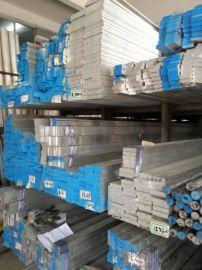 6061-T6导电铝排 铝合金方棒 7075铝排