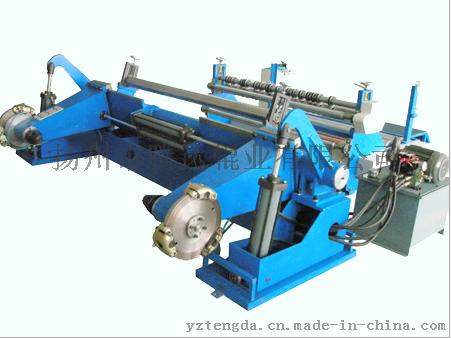 專業生產分紙機,分切機,分切復卷機,上紙方便