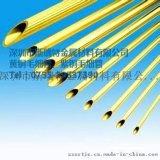 国标H59pb-1黄铜管