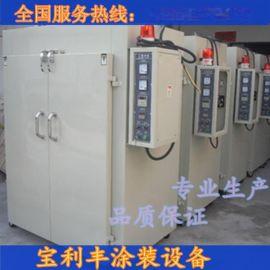 青岛高温工业烤箱 高温烘箱批发  优质工业烘箱宝利丰