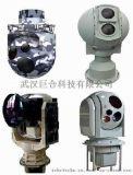 武汉巨合|JH-GDPT-S型光电转台