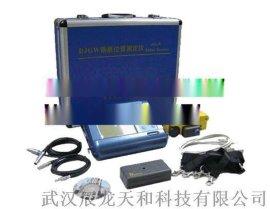 DJGW-2A扫描型钢筋位置测定仪