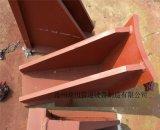【专业生产】D12立管焊接双板 CZ3垂直管道焊接支(吊)架托座 224型立管焊接吊(支)座 优质弹簧支吊架、立管焊接双板、弯头管件、电厂附件杂项大全 欢迎考察