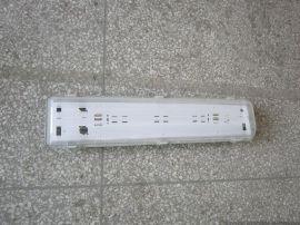 PC料LED三防灯外壳