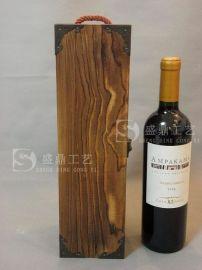 炭化红酒木盒 单支复古酒盒 红酒木盒 木质酒盒包装 批发定做双支